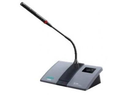 DSPPA D6803 - Micro đại biểu hệ thống hội nghị không dây