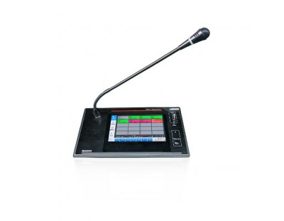 DSPPA MAG2410 Dante paging Microphone