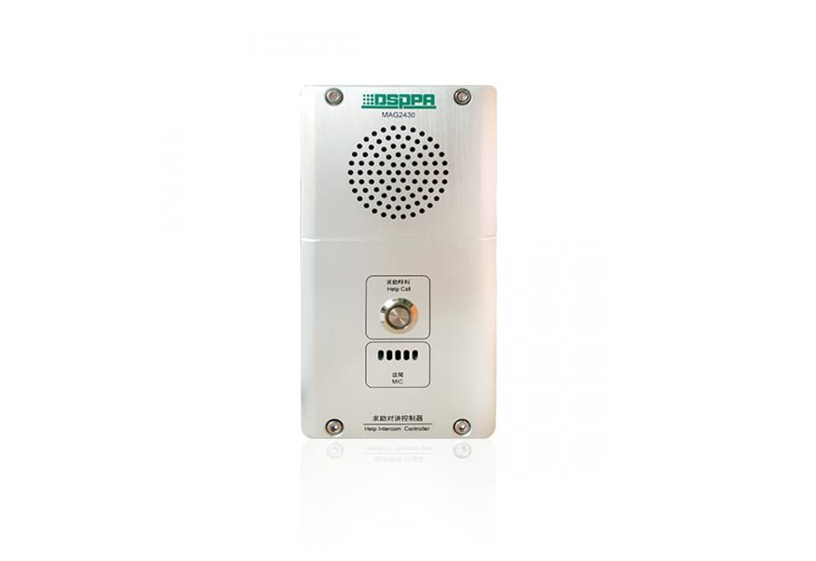 DSPPA MAG2430 Help Intercom Extended Controller