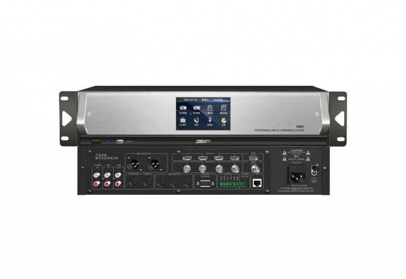 DSPPA D6201 - Bộ điều khiển trung tâm