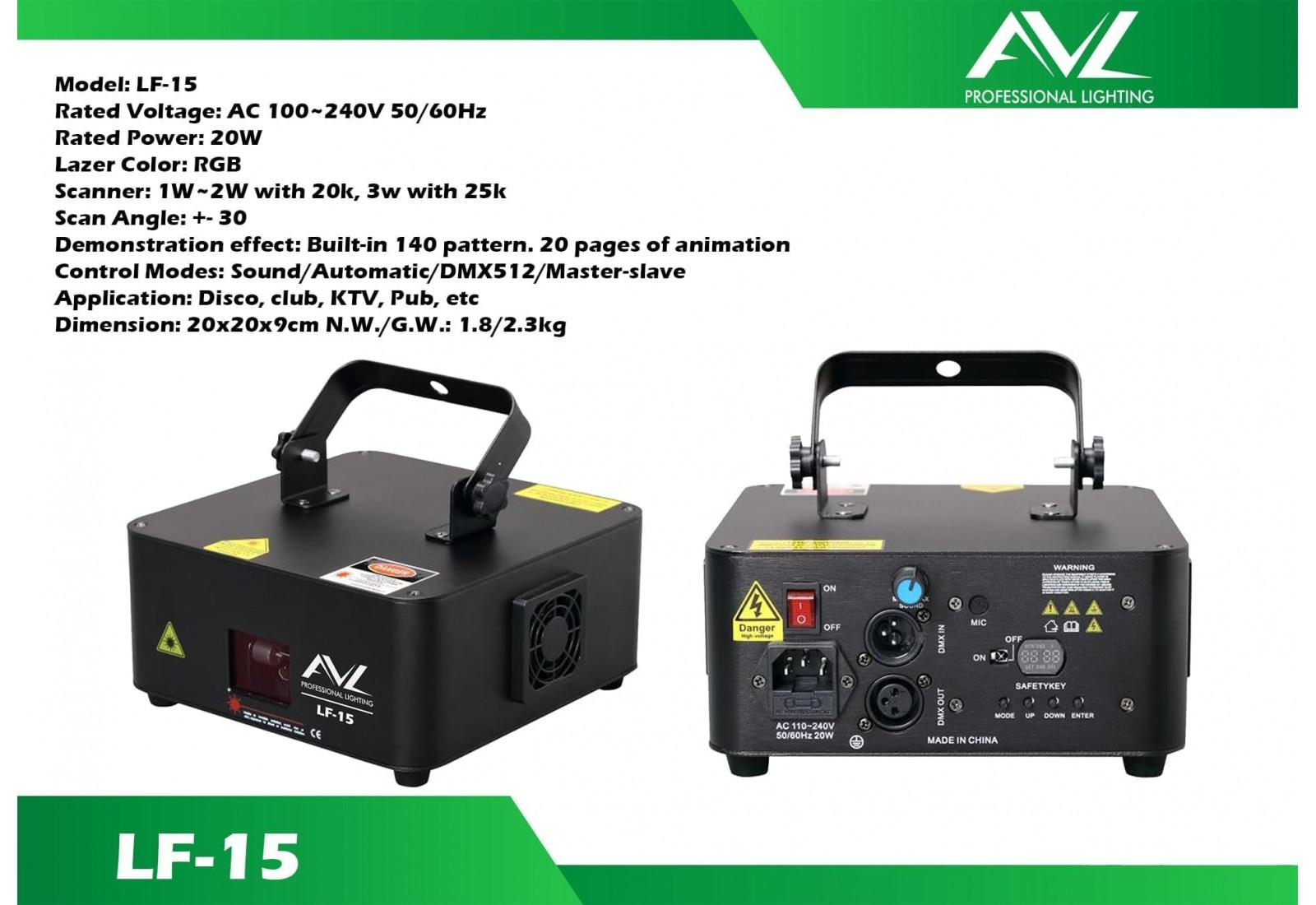 AVL LF-15